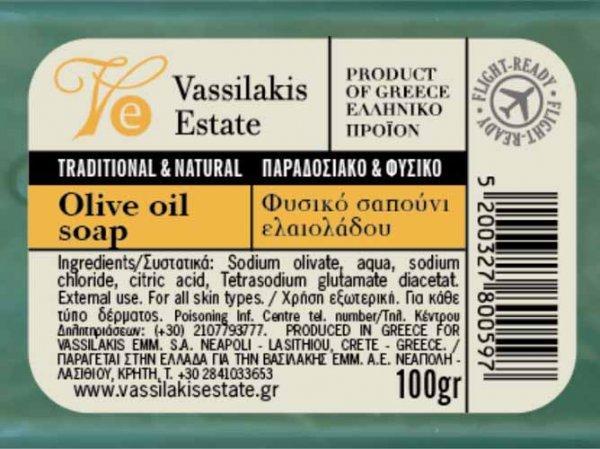 Vassilakis Estate Olivenöl Seife Vassilakis