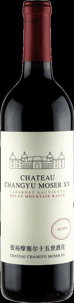 Chateau Changyu Moser XV Cabernet Sauvignon Helan Mountain