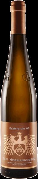 Gut Hermannsberg Kupfergrube GG 2016