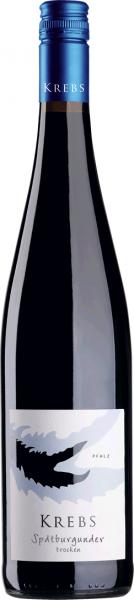 Weingut Krebs Spätburgunder Gutswein 2016