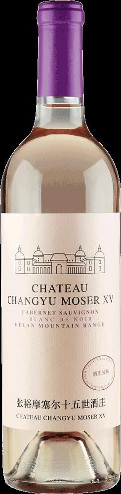 Chateau Changyu Moser XV Cabernet Sauvignon Blanc de Noir Helan Mountain