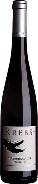 Weingut Krebs Spätburgunder Freinsheim trocken Ortswein 2015