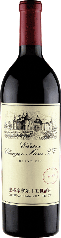 Chateau Changyu Moser XV Grand Vin Cabernet Sauvignon